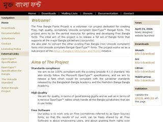 Bangla Font | BDHOME Web Directory